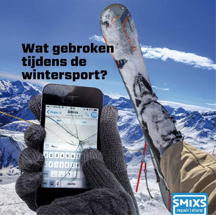 Smixs Repair Store
